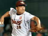 MLB Hot Stove Report 12-29- Masahiro Tanaka- Let the Bidding Begin!!!
