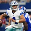 Cowboys Run Out of Time in Dak Prescott's Debut