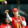 Kansas City Agrees to Trade Alex Smith to Washington